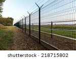 private property in the forest... | Shutterstock . vector #218715802