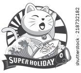 japanese maneki neko  lucky cat  | Shutterstock .eps vector #218732182
