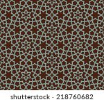 arabesque. ornamental seamless... | Shutterstock .eps vector #218760682
