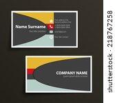 modern simple business card... | Shutterstock .eps vector #218767258