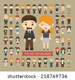 set of 50 business men and...