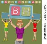 set of mechanical scoreboard... | Shutterstock . vector #218772592