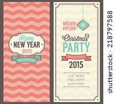 christmas party invitation.... | Shutterstock .eps vector #218797588