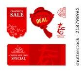 chinese new year design... | Shutterstock .eps vector #218798962