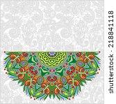 floral round pattern in... | Shutterstock . vector #218841118