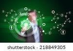 businessman in suit finger... | Shutterstock . vector #218849305