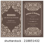 wedding invitation cards ... | Shutterstock .eps vector #218851432
