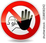 vector illustration of no entry ... | Shutterstock .eps vector #218858242