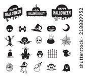 set of basic halloween icon... | Shutterstock .eps vector #218889952