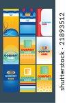 vertical business card set | Shutterstock .eps vector #21893512