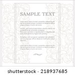 vintage ornate background | Shutterstock .eps vector #218937685