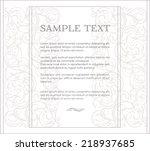 vintage ornate background | Shutterstock .eps vector #218937685
