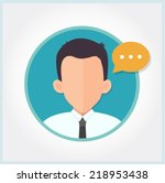 user profile icon with a... | Shutterstock .eps vector #218953438