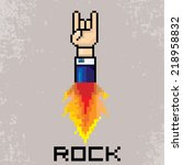 vector flat pixel art hand sign ... | Shutterstock .eps vector #218958832