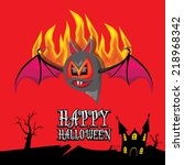 vector happy halloween card.... | Shutterstock .eps vector #218968342