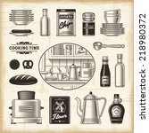 vintage kitchen set. fully... | Shutterstock .eps vector #218980372