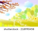 autumn landscape  | Shutterstock . vector #218990458