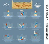 yoga poses vector icons. girl... | Shutterstock .eps vector #219011146