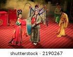 chinese musical | Shutterstock . vector #2190267