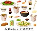 vector illustration of several... | Shutterstock .eps vector #219039382