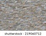 Beige Stone Wall Background ...