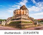 Wat Chedi Luang  A Buddhist...