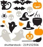 great set of cute kawaii... | Shutterstock .eps vector #219152506