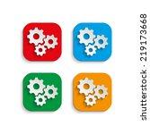settings icon vetor | Shutterstock .eps vector #219173668