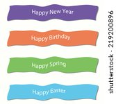 text strips | Shutterstock . vector #219200896
