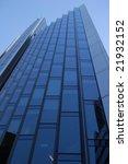 tall skyscraper | Shutterstock . vector #21932152