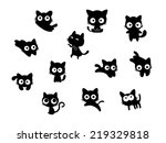 Stock vector set of cats 219329818