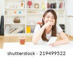 young attractive asian woman ... | Shutterstock . vector #219499522
