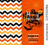 halloween background of... | Shutterstock .eps vector #219532486