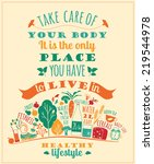 healthy lifestyle poster  | Shutterstock .eps vector #219544978