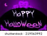 halloween background text | Shutterstock . vector #219563992