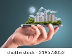 cityscape intelligent building  ... | Shutterstock . vector #219573052