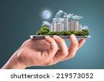 cityscape intelligent building  ...   Shutterstock . vector #219573052