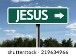 Jesus Creative Sign