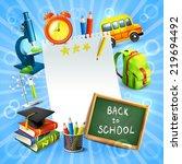 realistic back to school... | Shutterstock . vector #219694492