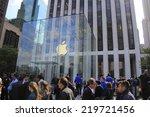 new york city   september 19 ... | Shutterstock . vector #219721456