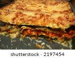 Stock photo vegetarian lasagne freshly prepared close up 2197454