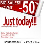 coupon banner with torn edge.... | Shutterstock .eps vector #219753412