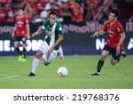 bangkok thailand sep20 suphasek ... | Shutterstock . vector #219768376