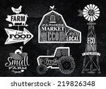 farm characters in vintage... | Shutterstock .eps vector #219826348