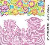 floral pattern card vector...   Shutterstock .eps vector #219830632