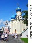 sergiev posad  russia   august... | Shutterstock . vector #219915415