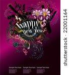 happy new year | Shutterstock .eps vector #22001164