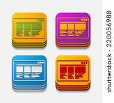 square button  interface   Shutterstock . vector #220056988