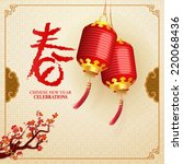 classic chinese new year... | Shutterstock .eps vector #220068436