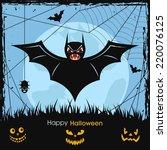 illustration of halloween party ...   Shutterstock .eps vector #220076125